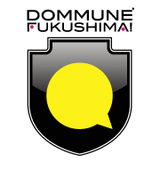 bn dommune fk websynradio webSYNradio en direct de The Stone   projet Fukushima!