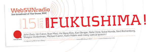 websynradio-logo-fukushima-eng600