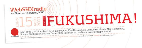 websynradio-logo-fukushima-fra600