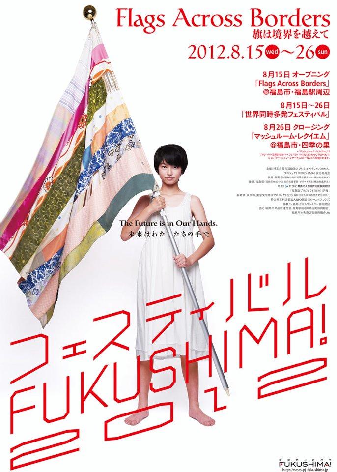 webSYNradio festival_fukushima2012 Festival Fukushima 2, synchronized wordwilde event News Podcast Programme  websynradio synchronized wordwilde event Festival Fukushima