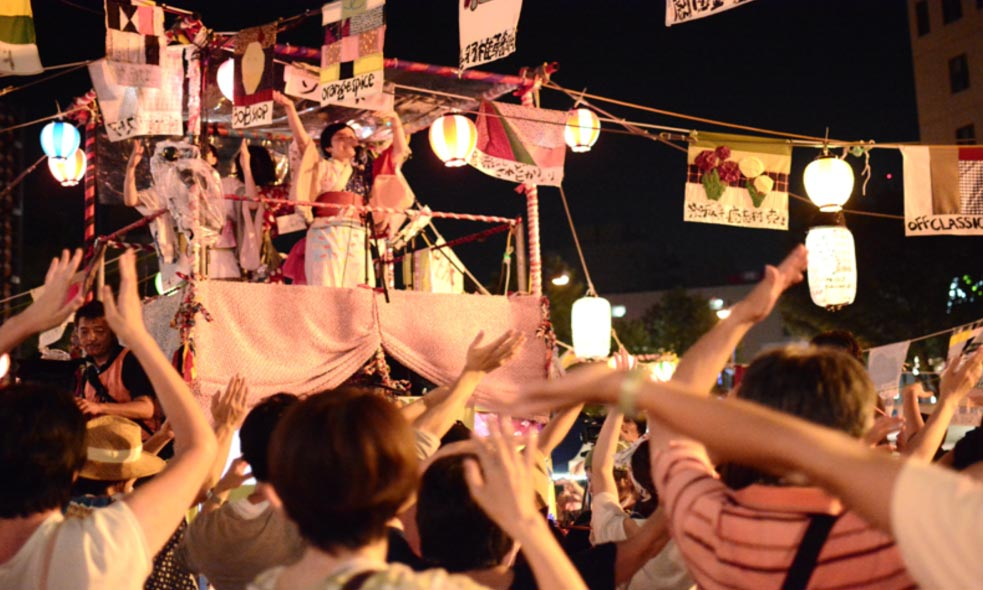 webSYNradio edition2014_fukushima Festival Fukushima! : 5ème édition News