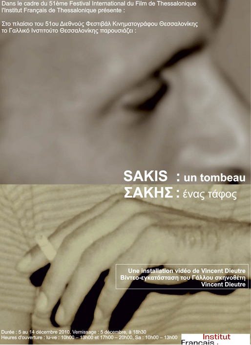 webSYNradio e0903aee917dffd3d3dfc2562fcd09fa Vincent Dieutre sur webSYNradio : SAKIS, un tombeau Podcast Programme