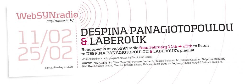 websynradio Despina Panagiotopoulou - λΑΜΠΕΡΟυΚ