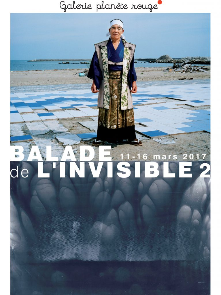 balade invisible fukushima