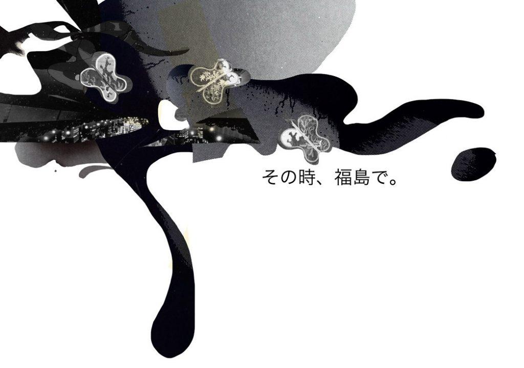 webSYNradio flyer-Fukushima_japan-1-1024x721 Fukushima +9 Fukushima