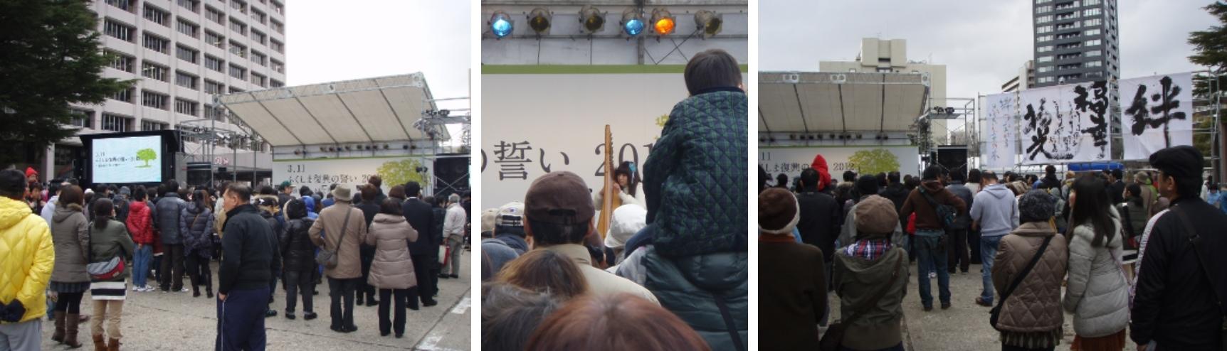 fukushima-soundscapes-koji-nagahata-110312