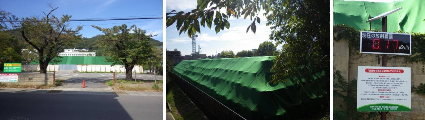 fukushima-soundscapes-koji-nagahata-161016
