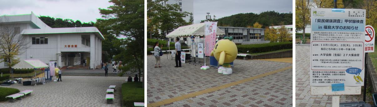 fukushima-soundscapes-koji-nagahata-210114