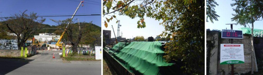 fukushima-soundscapes-koji-nagahata-261018