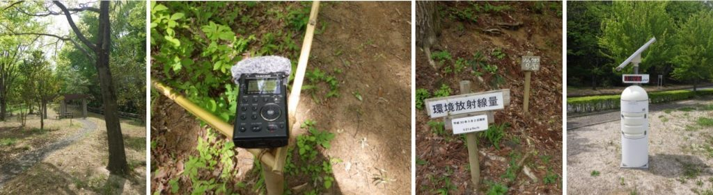 fukushima-soundscapes-koji-nagahata-300418
