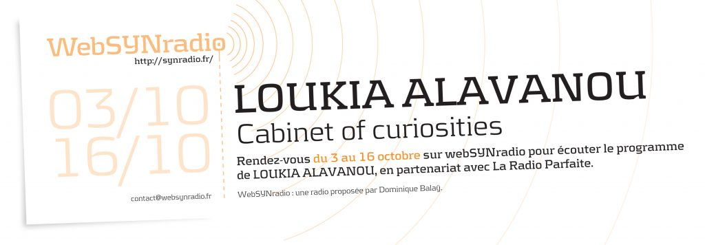 SYNradio Loukia ALAVANOU